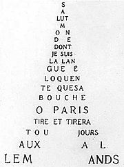180px-Guillaume_Apollinaire_Calligramme